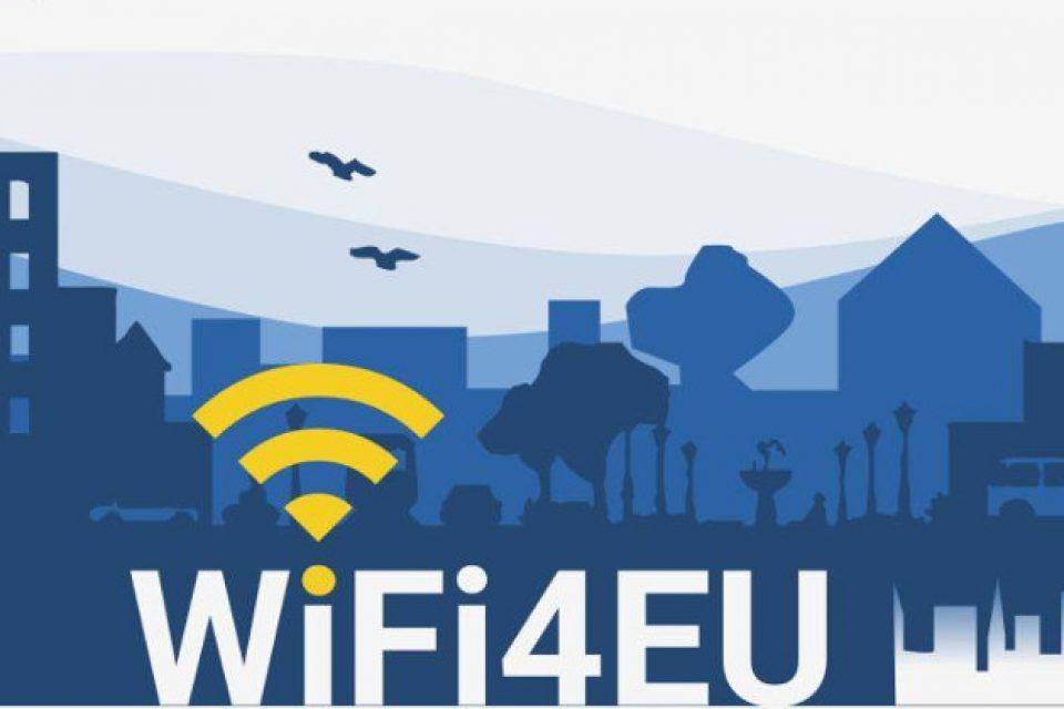ЕК дава 3 млрд.евро за високоскоростна цифрова инфраструктура
