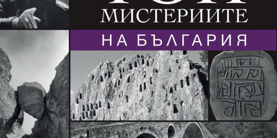 Българският влогър Слави от The Clashers продаде предварително над 2000 бройки от дебютната си книга