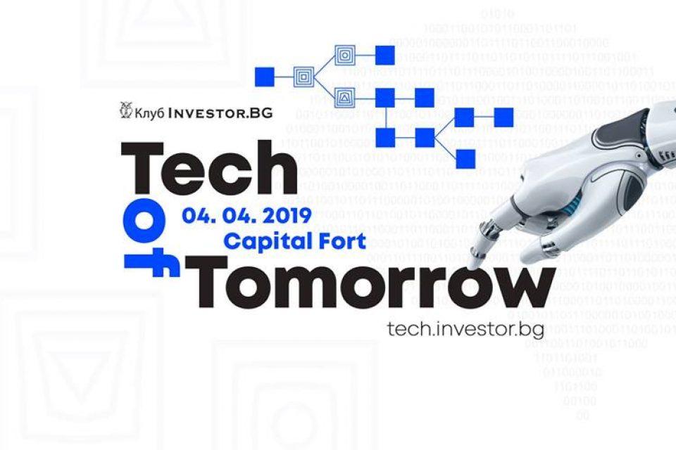 Tech of Tomorrow 2019 разкрива тайни от бъдещето