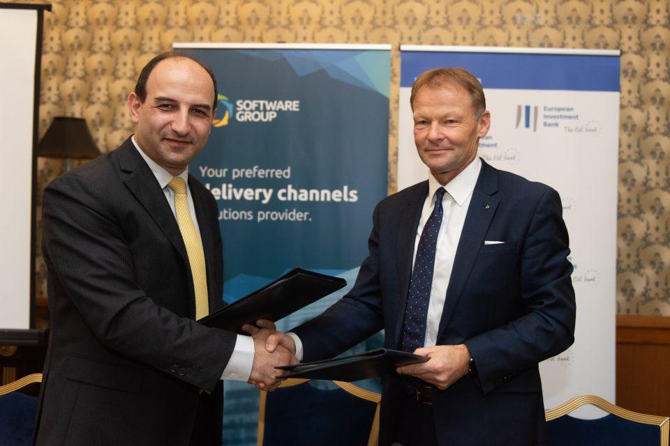 Софтуер Груп подписа договор с Европейската инвестиционна банка за 18 млн. евро инвестиционен заем