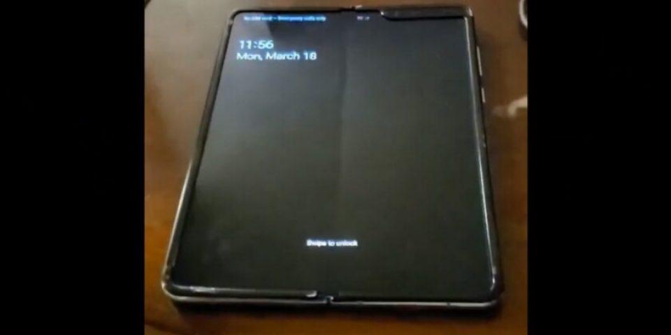 Ново видео показва Galaxy Fold с грозна гънка в средата на екрана