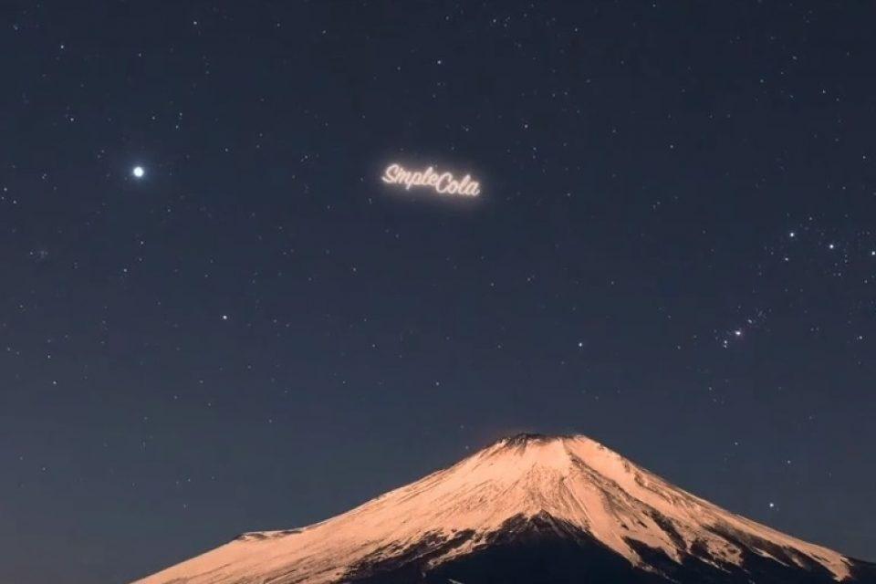 Pepsi ще прожектира гигантска реклама в небето