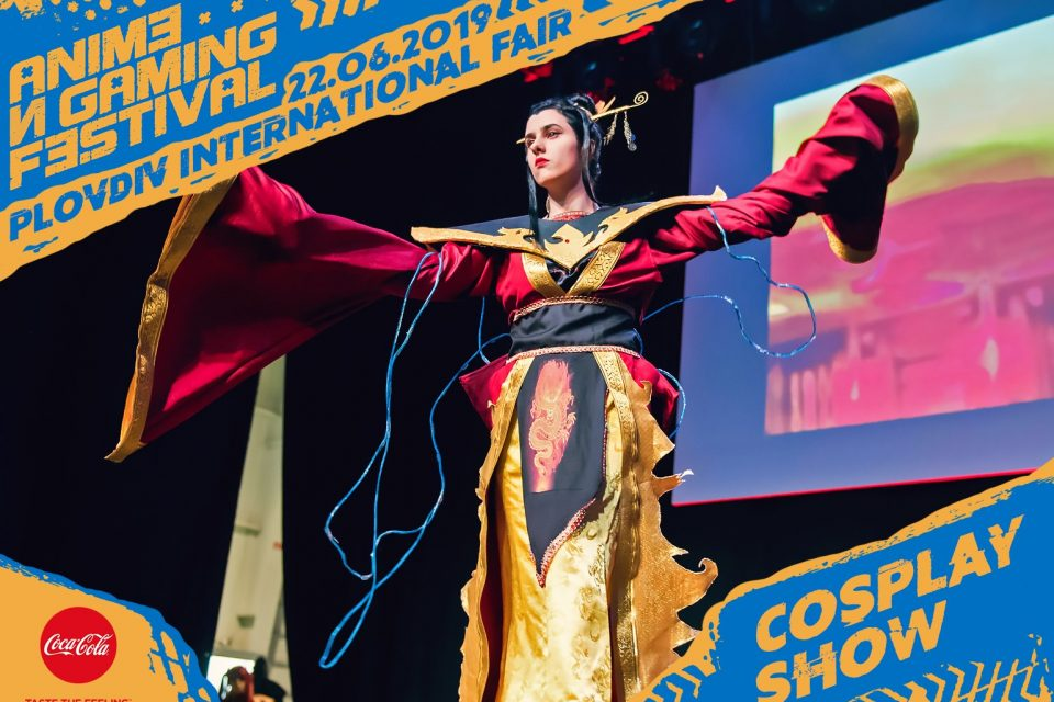 Пловдив посреща Anime & Gaming Festival тази събота