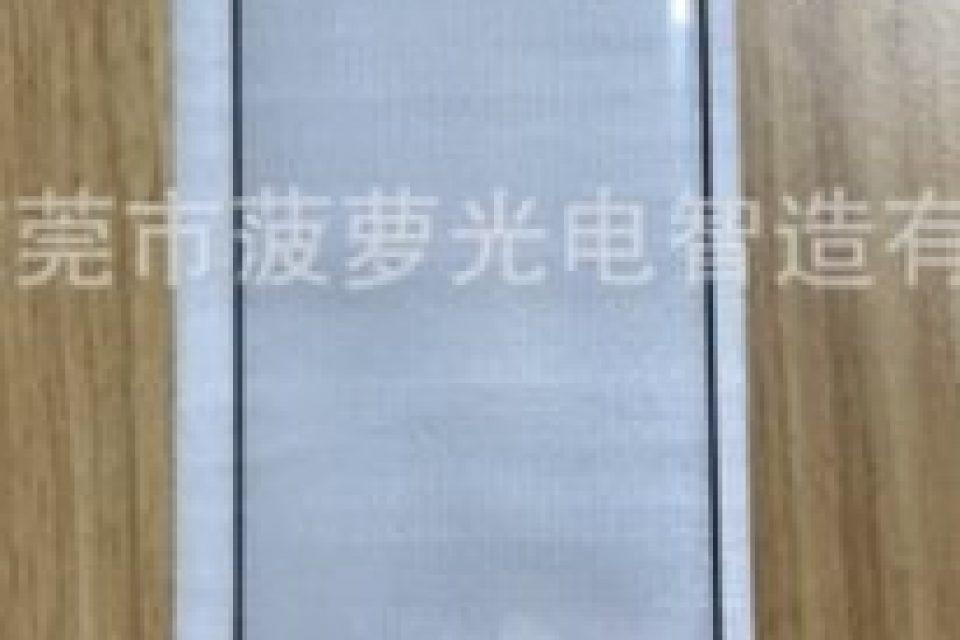 Ново изображение показва минималните рамки на Note 10