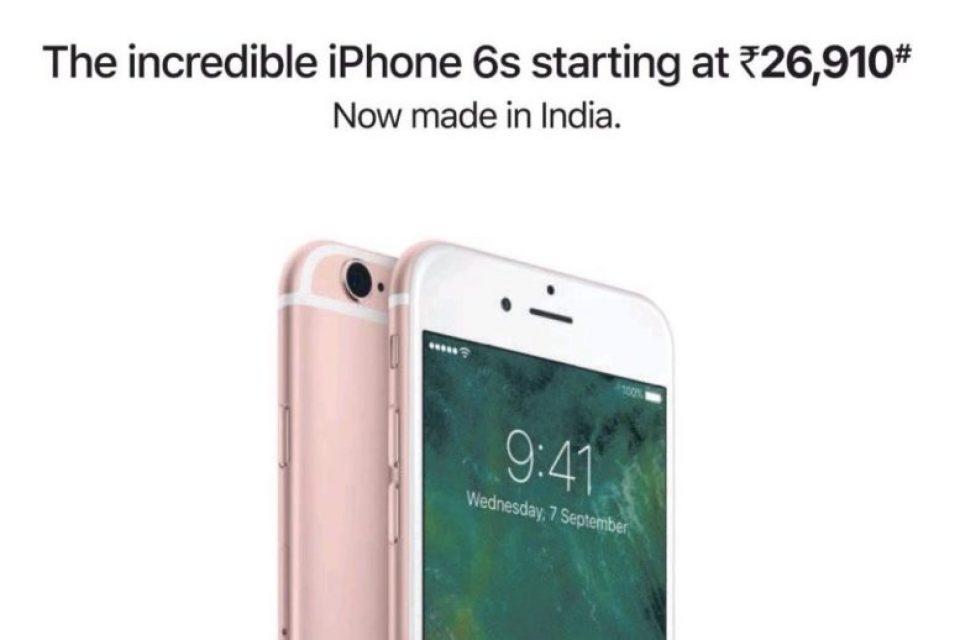 Apple спира продажбата на по-евтини iPhone в Индия