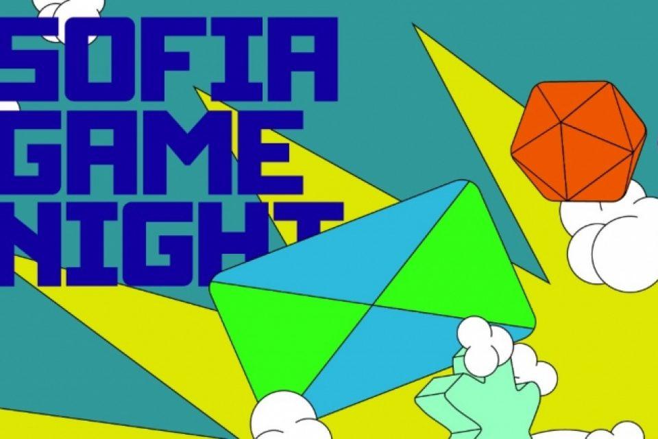 Задава се второто издание на Sofia Game Night