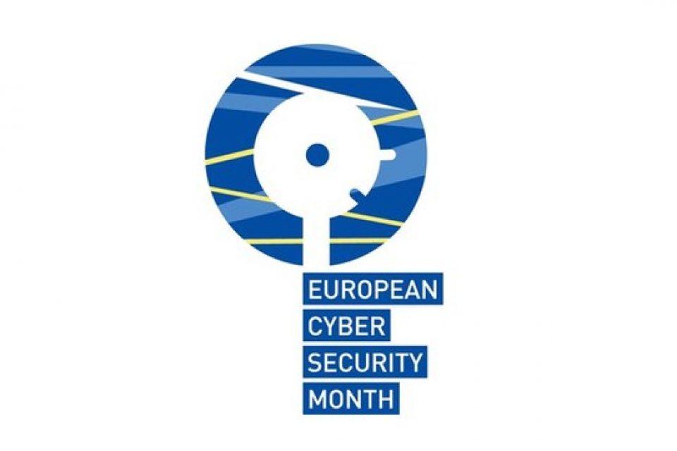 Започна Европейският месец на киберсигурността
