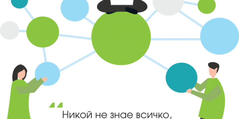 Българската стопанска камара и MyEducationClub ще срещат фриленсъри с успешни компании