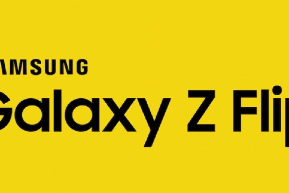 Наследникът на Galaxy Fold може би ще се нарича Galaxy Z Flip