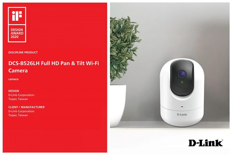 Камера на D-Link спечели престижната награда iF Design Award 2020