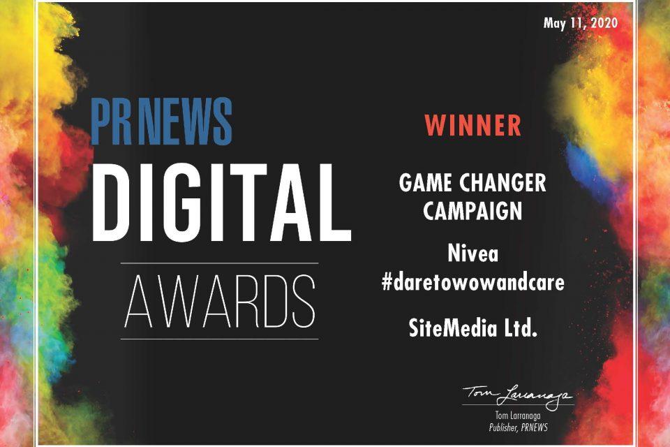Българска агенция с пореден триумф в световната надпревара за дигитални проекти на професионалната медия за комуникации PR News