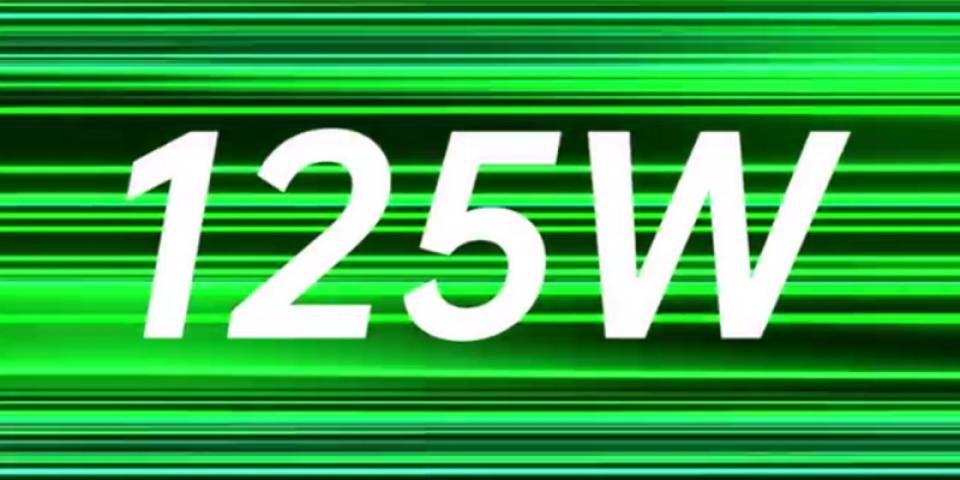125W технология за бързо зареждане на OPPO ще дебютира на 15 юли