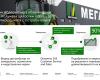Мегатрон ЕАД оптимизира бизнес процеси с помощта на Microsoft Dynamics 365