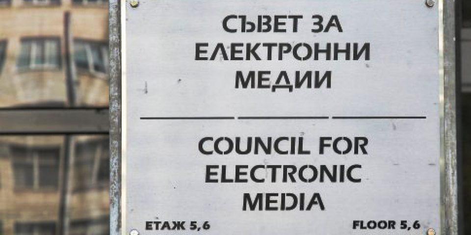 СЕМ ще регулира и платформите за споделяне на видеоклипове