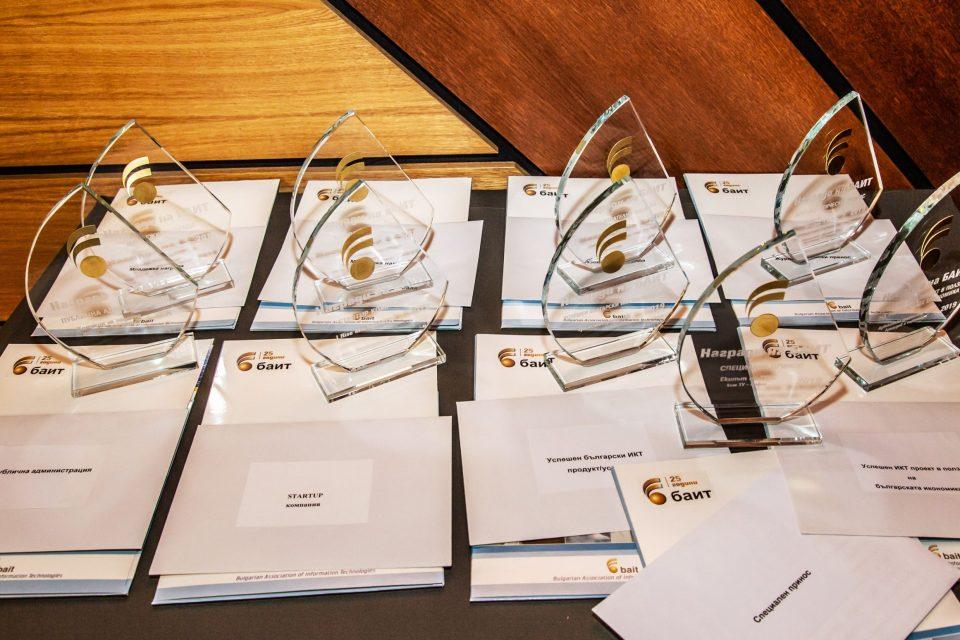 БАИТ раздаде годишните си ИТ награди. Вижте победителите