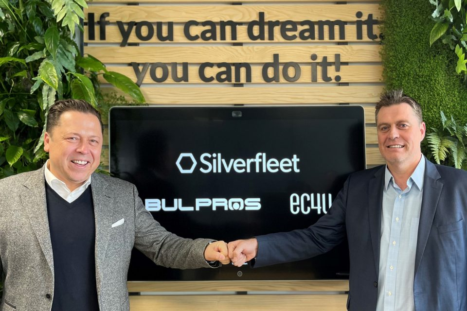 ec4u и BULPROS се сливат в компания с 1400 служители