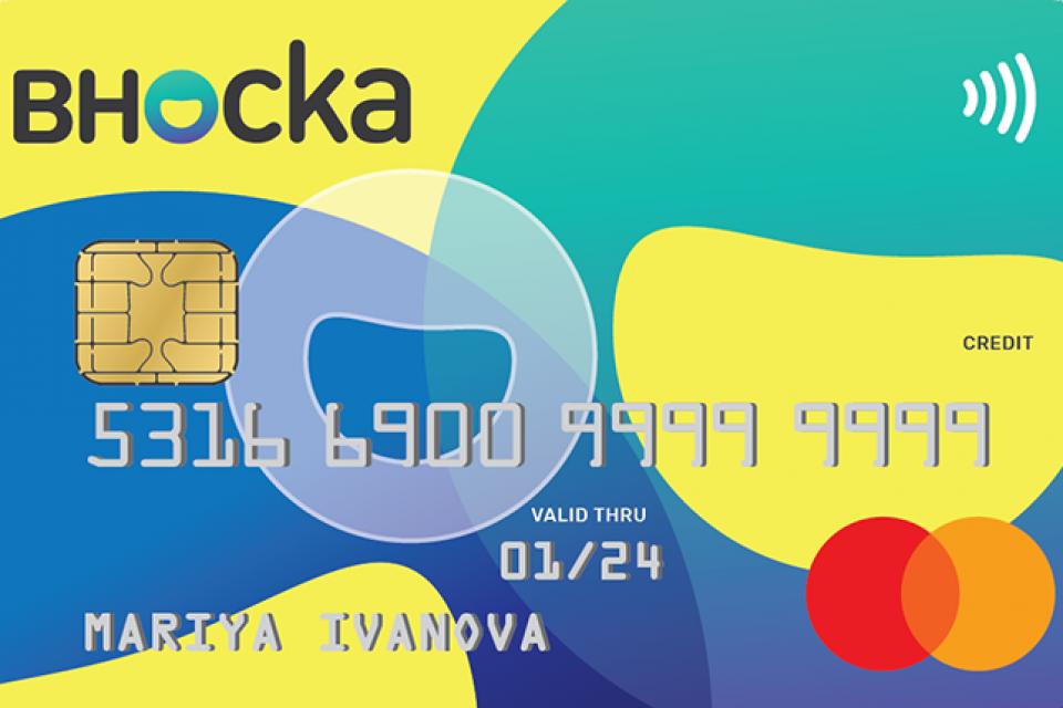 Райфайзенбанк предлага ВНОСКА – първата безлихвена кредитна карта в България