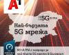 A1 има най-бързата 5G мрежа в България според Ookla®